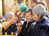 Духовное воспитание детей (1 часть)
