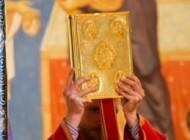 Толкование Ветхого Завета. Видео