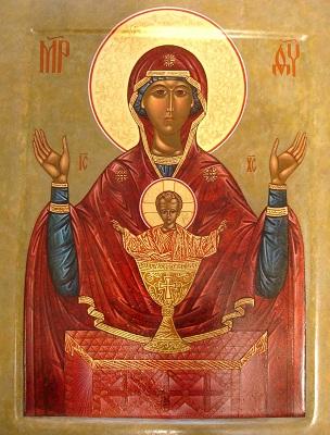 Акафист Богородице Неупиваемая Чаша
