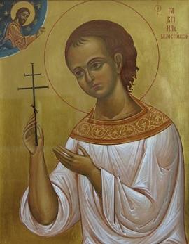 Молитва о детях Гавриилу Белостокскому