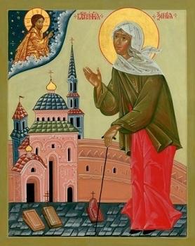 Молитва о детях Ксении Петербургской