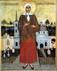 Икона Ксении Петербургской. В чем помогает