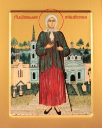 Молитвы Ксении Петербургской о семейном благополучии и любви