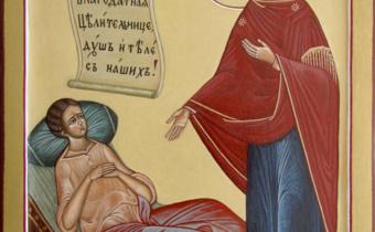 молитвы о болящем Божией Матери