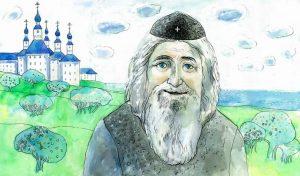 православная история
