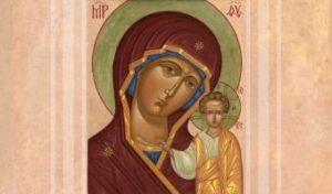 Патриарх о Божией Матери